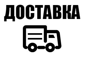 MBbeads.pl - Доставка